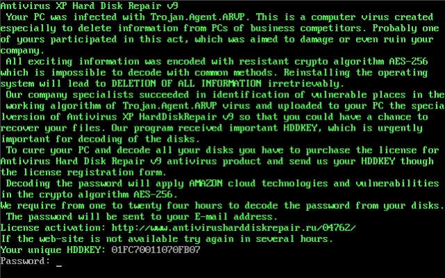Antivirus XP Hard Disk Repair v9 snapshot