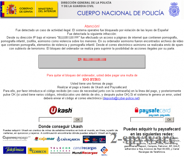 Remove Ministerio Del Interior Virus Removal Guide
