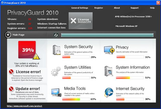 Privacy Guard 2010 snapshot