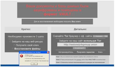 Newly designed ransomware starts spreading in Russian-speaking countries