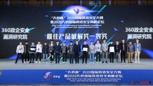 Tianfu Cup 2020: Chinese hacking contest shows flaws in Chrome, Windows