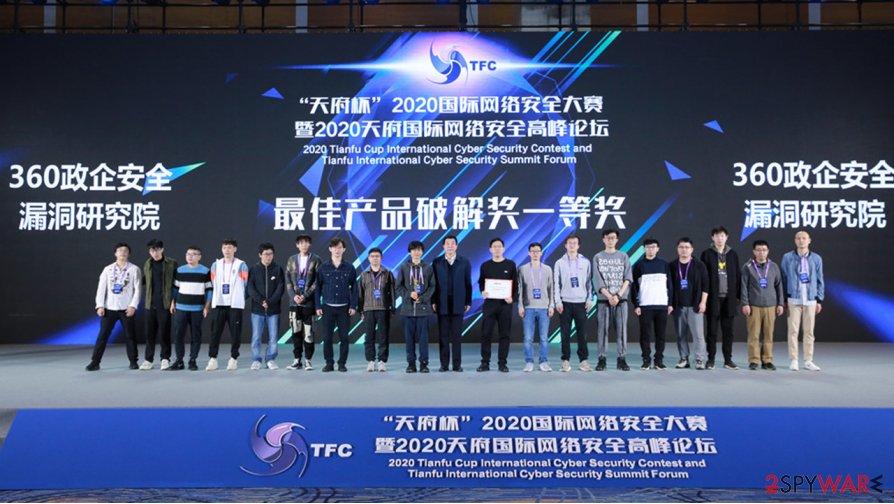 Tianfu Cup 2020