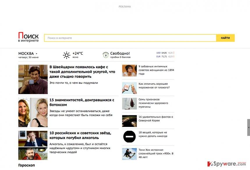 An image of the 12kotov.ru virus website