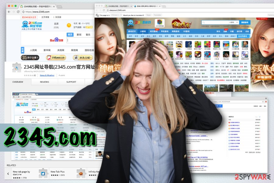 2345.com suspicious search engine