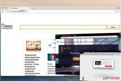 Screenshot of 24socialnews.com virus search engine