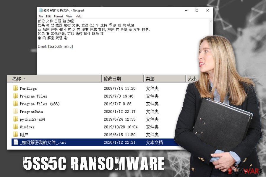5ss5c ransomware virus