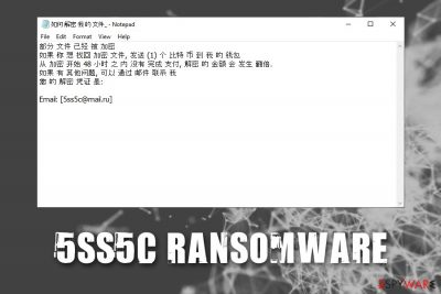 5ss5c ransomware