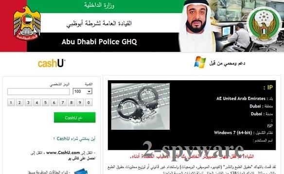 Abu Dhabi Police GHQ virus snapshot