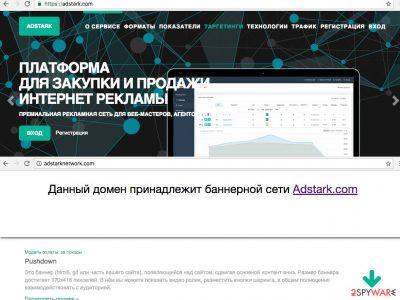 Adstarknetwork.com