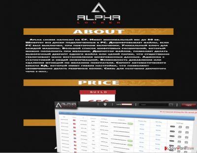 Alpha Locker ransomware virus
