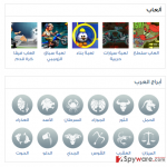 Search.arab-one.com page