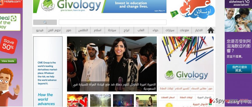 Arabyonline.com page