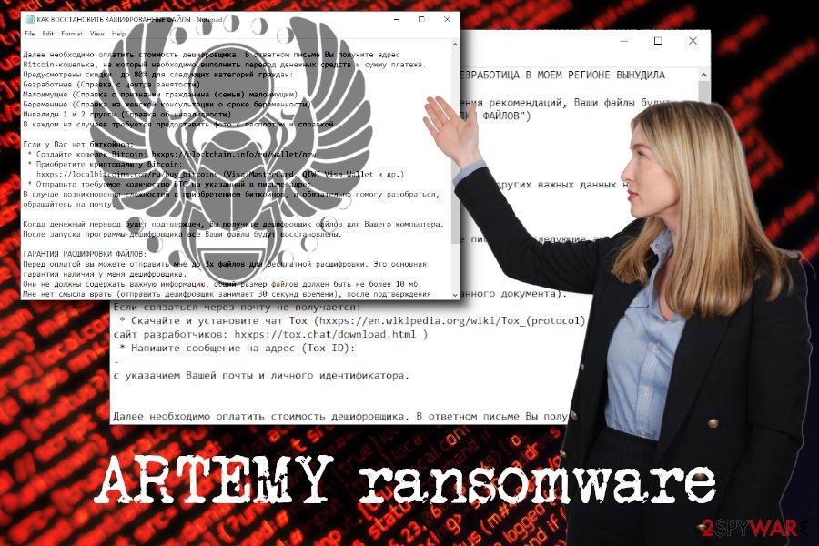 ARTEMY ransomware virus