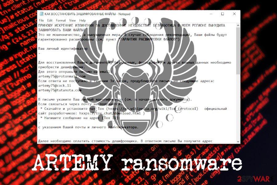 ARTEMY ransomware