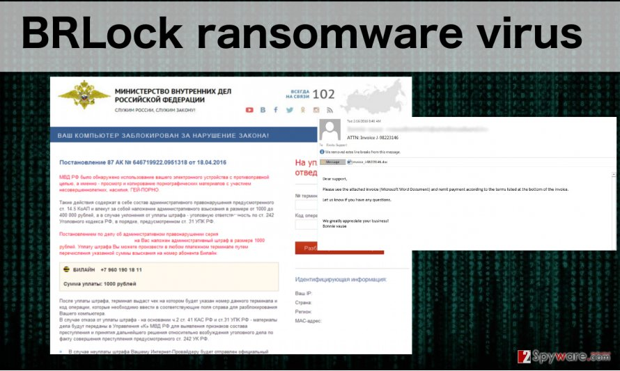 An image of the BRLock ransomware virus