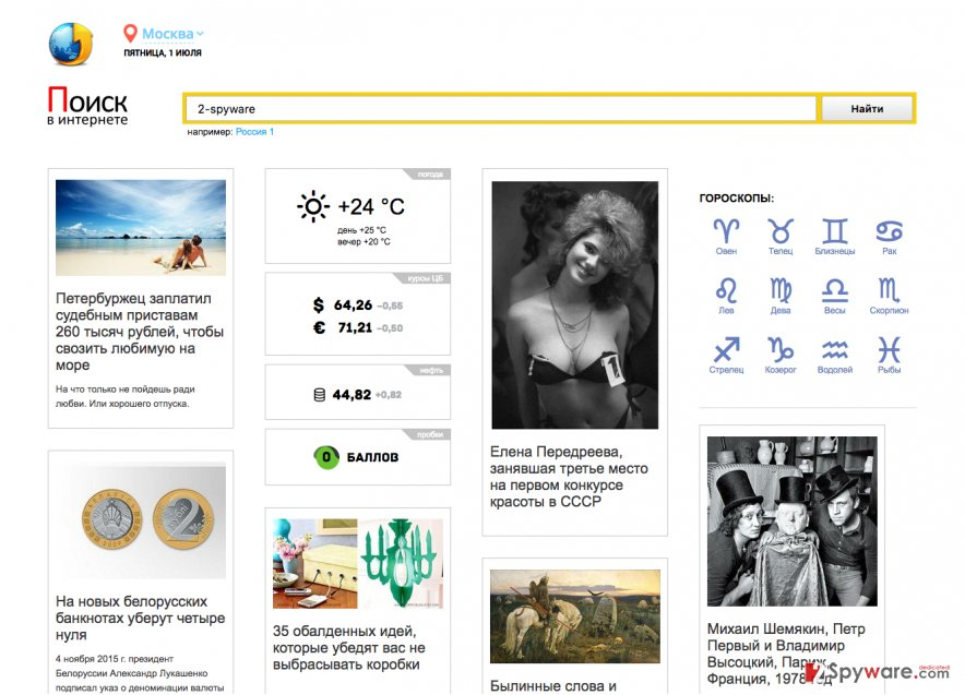 A screenshot of the Browser-chrome.ru virus