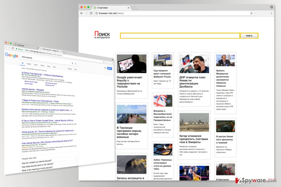 The image of Browser-net.net virus