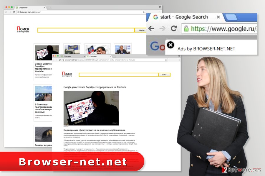 The picture of Browser-net.net virus