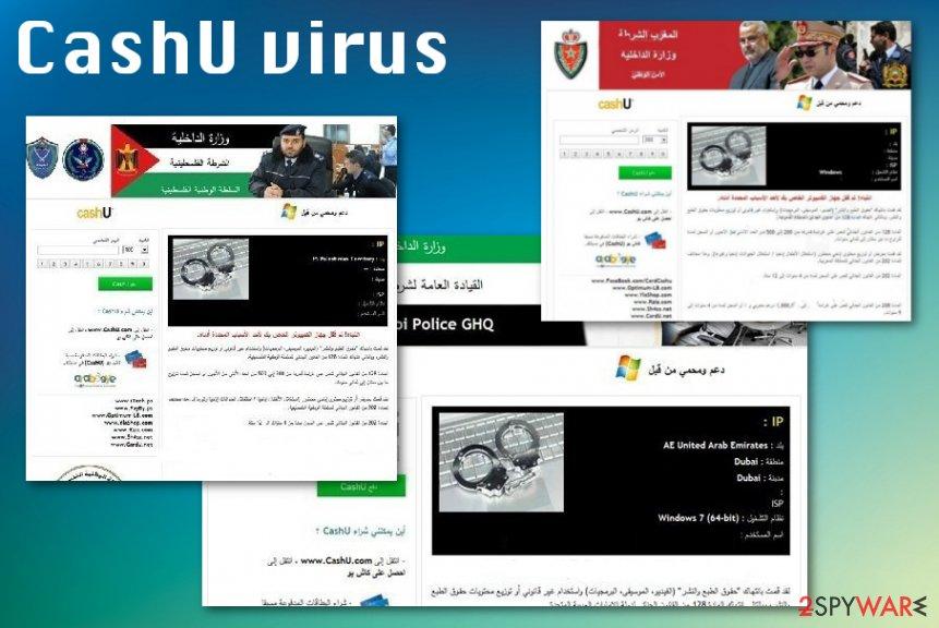 CashU virus