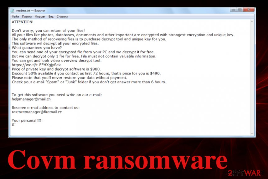 Covm ransomware