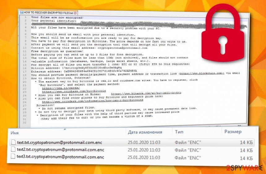 CryptoPatronum ransomware