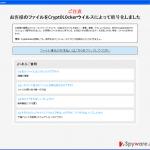 Crypt0l0cker (japan)
