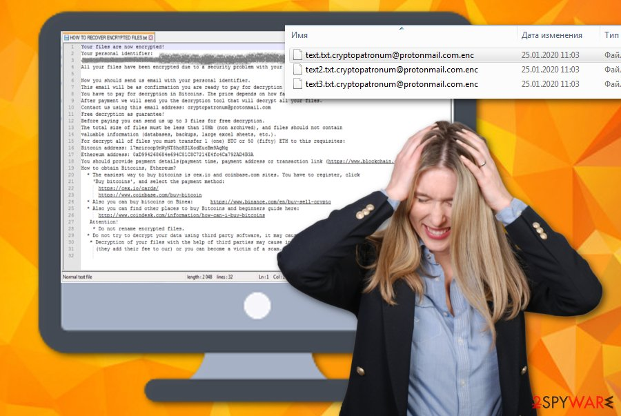 CryptoPatronum ransomware virus