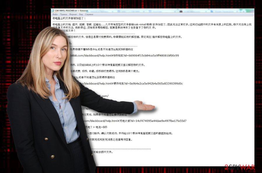 CXK-NMSL malware