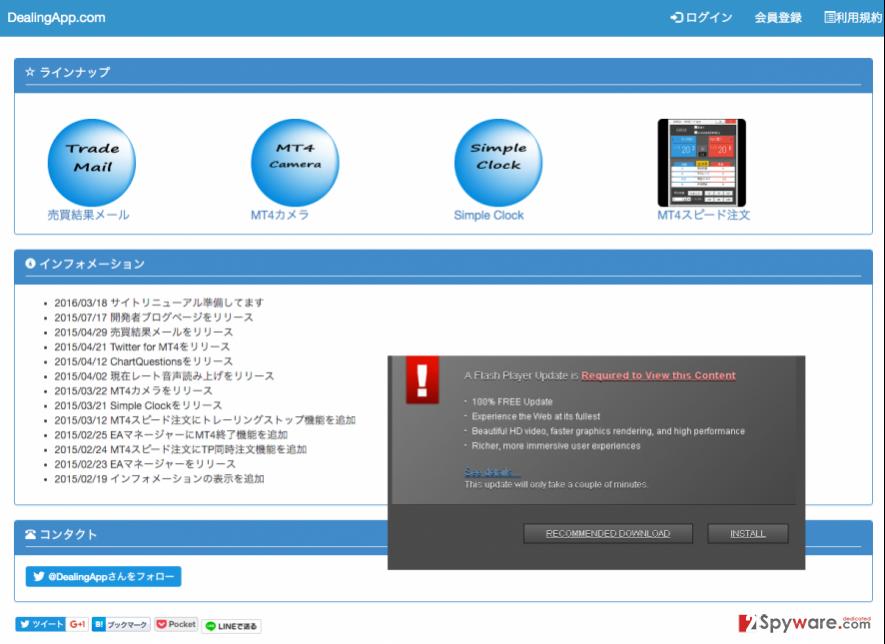 The screenshot displaying DealingApp
