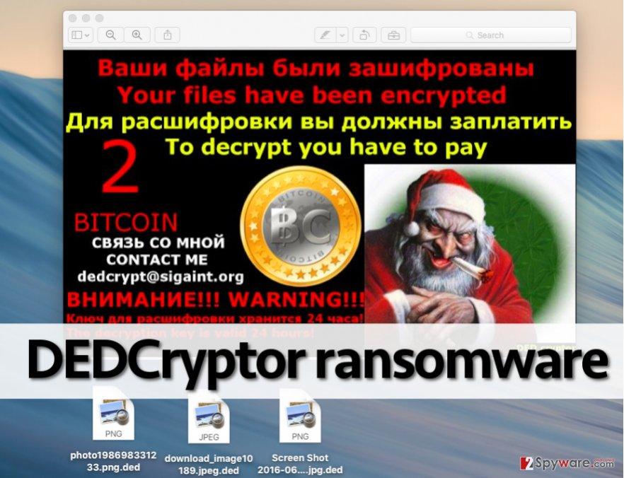 Message from DEDCryptor virus