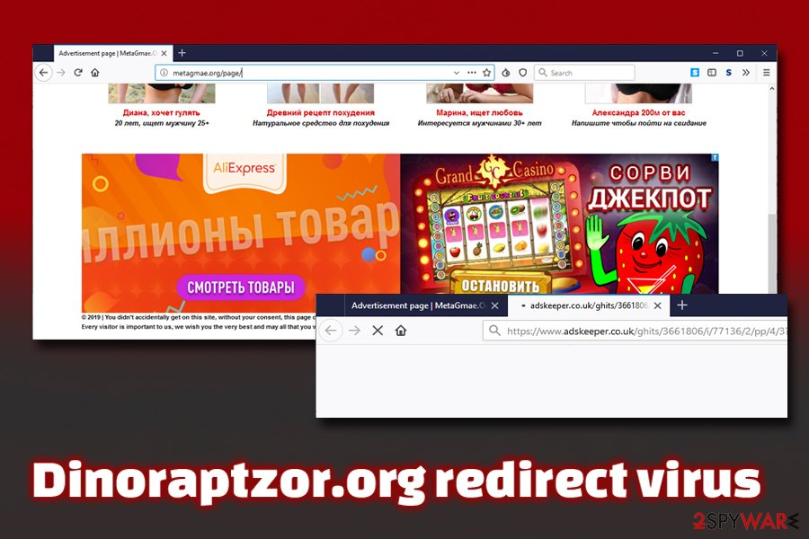 Dinoraptzor.org virus