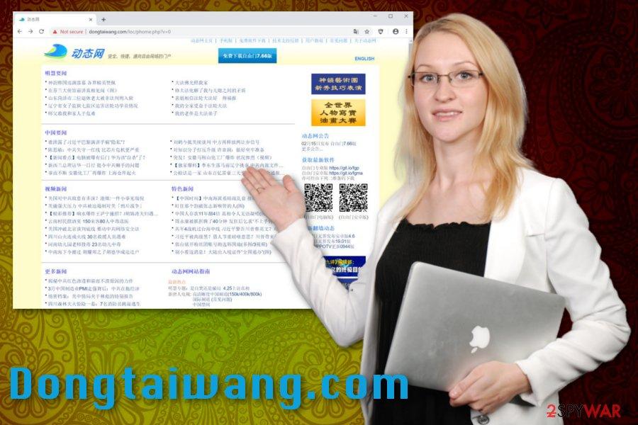 Dongtaiwang browser hijacker