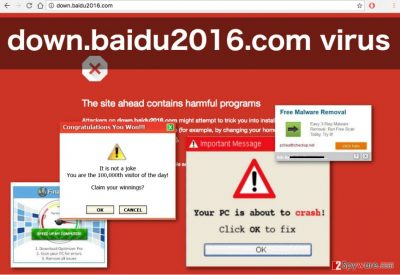 An image of the Down.baidu2016.com adware ads