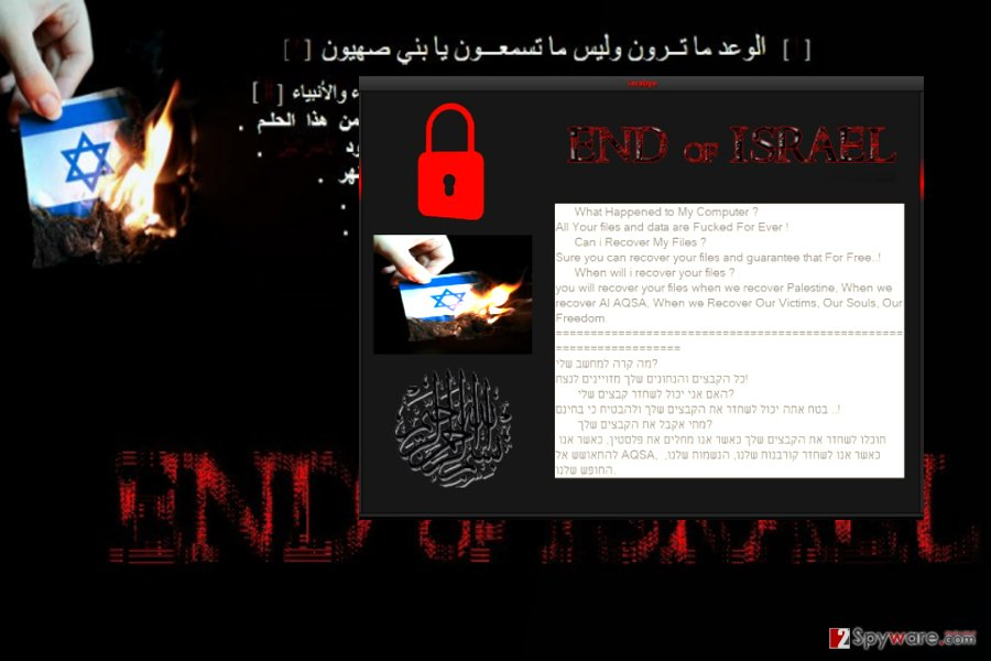 END of ISRAEL ransomware