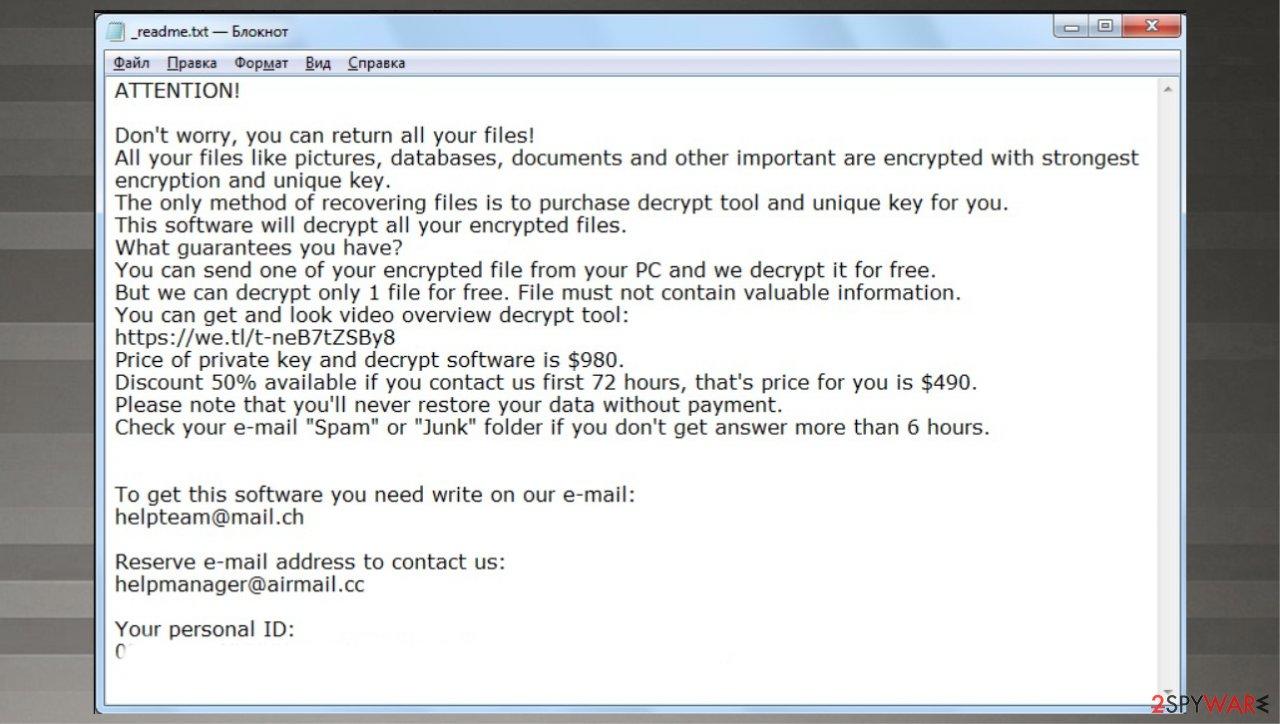 Enfp file virus