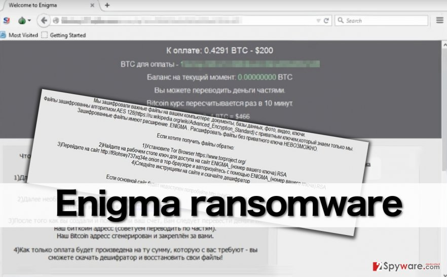 Enigma malware attacks Russian-speaking computer users