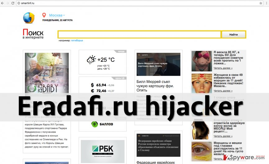 Screenshot of Eradafi.ru redirect virus