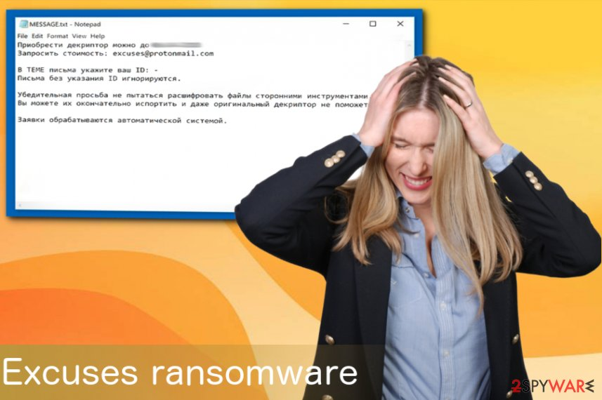 Excuses ransomware virus
