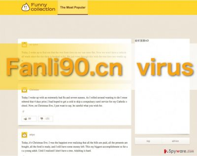 Image of the Fanli90.cn browser hijacker