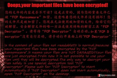 Ransom note by FCPRansomware virus