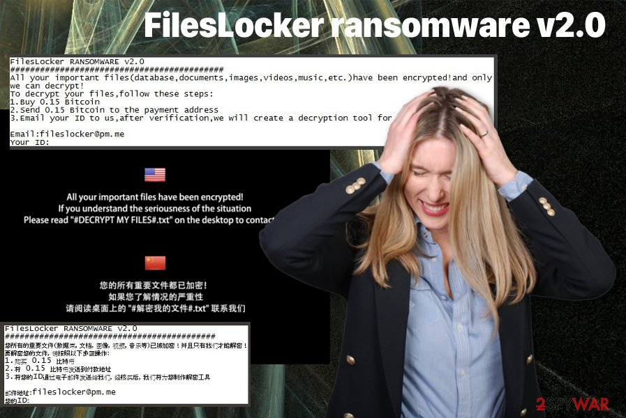 FilesLocker v2.0 ransomware
