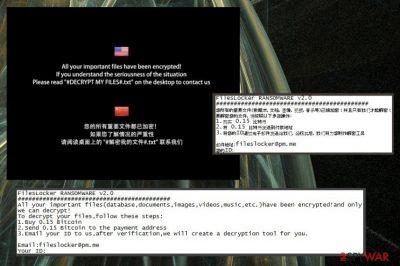 FilesLocker ransomware v2.0