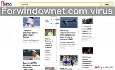 Forwindownet.com browser hijacker image