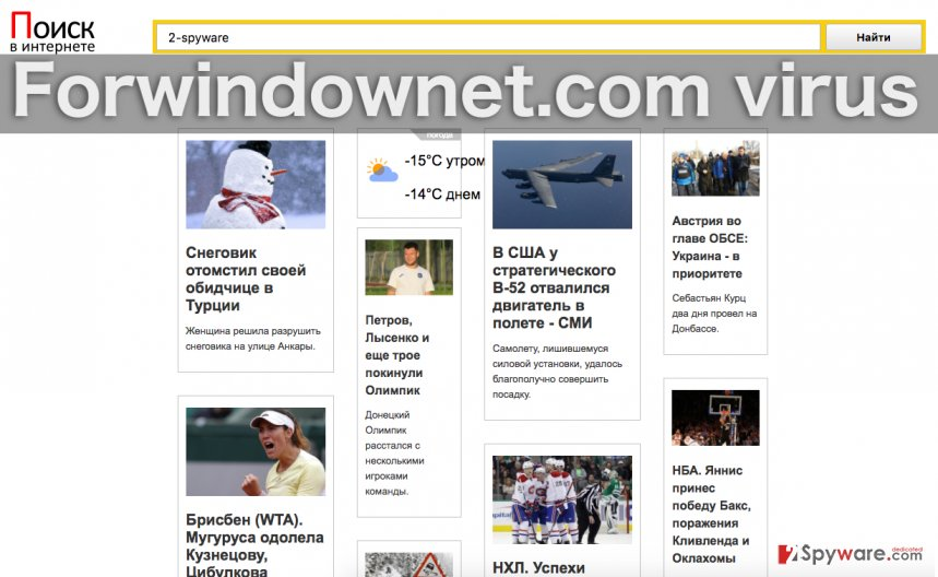 Forwindownet.com browser hijacker image