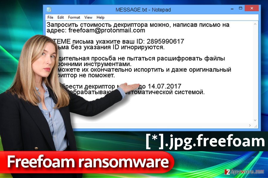 FreeFoam malware