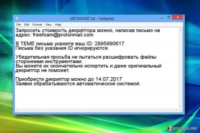Ransom note left by Freefoam ransomware