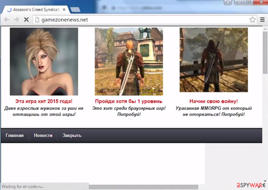 Gamezonenews.net pop-up