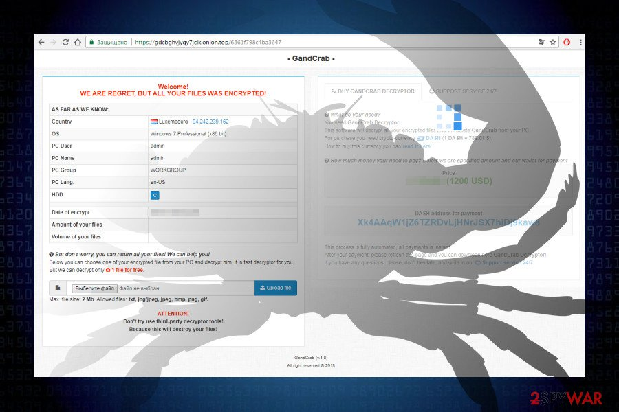 GandCrab 3 ransomware