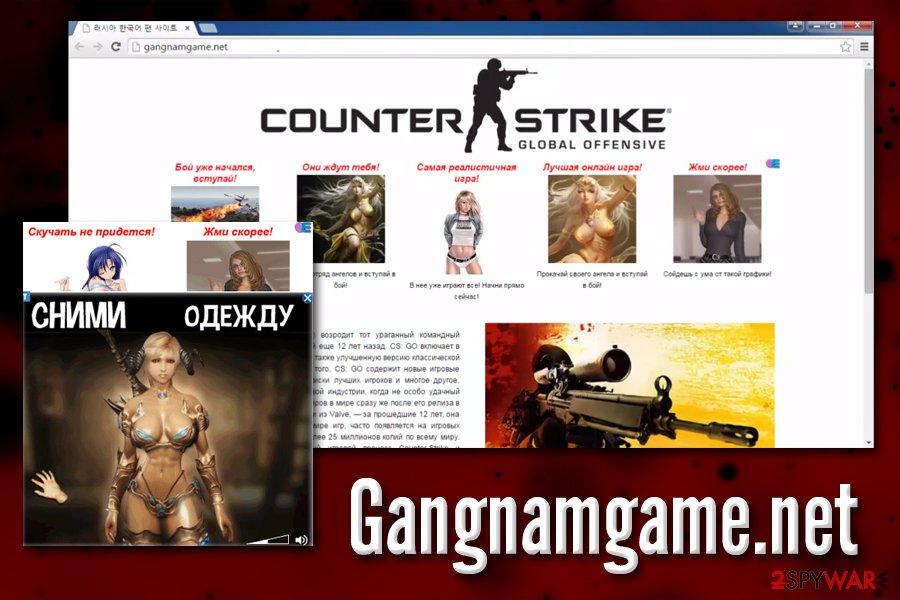 Gangnamgame.net