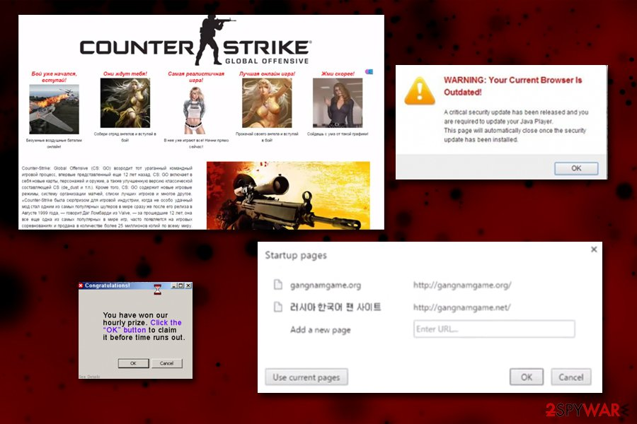 Gangnamgame.net CS:GO